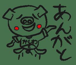Hakata Son of a pig sticker #1109550