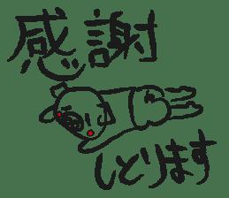 Hakata Son of a pig sticker #1109551