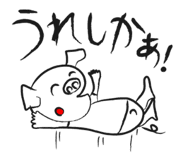 Hakata Son of a pig sticker #1109552