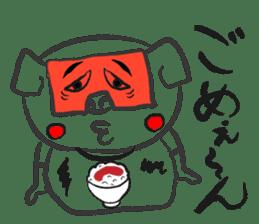 Hakata Son of a pig sticker #1109554
