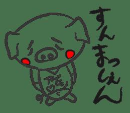 Hakata Son of a pig sticker #1109555