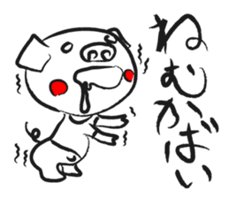 Hakata Son of a pig sticker #1109556