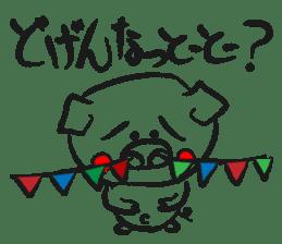 Hakata Son of a pig sticker #1109559