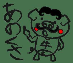 Hakata Son of a pig sticker #1109561