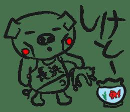Hakata Son of a pig sticker #1109562