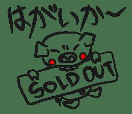 Hakata Son of a pig sticker #1109563