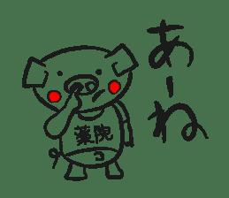 Hakata Son of a pig sticker #1109566