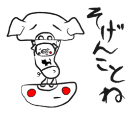 Hakata Son of a pig sticker #1109567