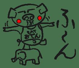 Hakata Son of a pig sticker #1109569