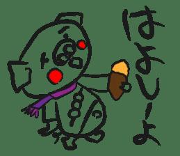 Hakata Son of a pig sticker #1109570