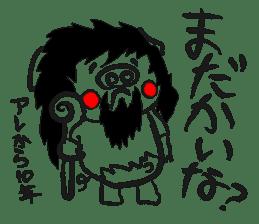 Hakata Son of a pig sticker #1109571