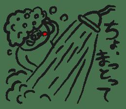 Hakata Son of a pig sticker #1109574