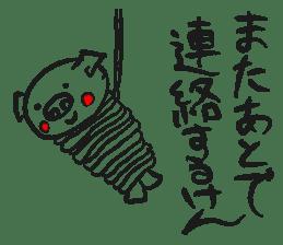 Hakata Son of a pig sticker #1109577