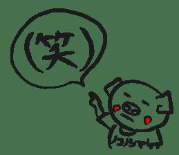 Hakata Son of a pig sticker #1109579