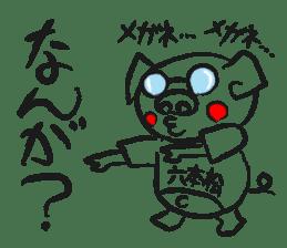 Hakata Son of a pig sticker #1109581