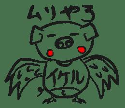 Hakata Son of a pig sticker #1109582