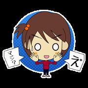 สติ๊กเกอร์ไลน์ karami-chan