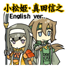 Komatsuhime Project English ver.