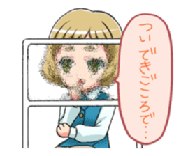 OL Emiko (Emiko) sticker #1111605