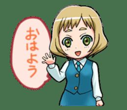 OL Emiko (Emiko) sticker #1111611