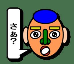 Mr cando sticker #1111640