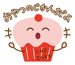 SWEETS TIME sticker #1112386