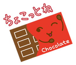 SWEETS TIME sticker #1112391