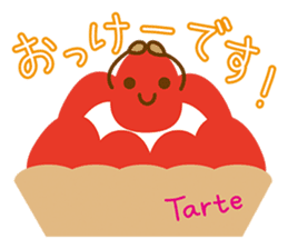 SWEETS TIME sticker #1112420