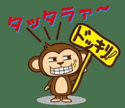 monnkichi & mokiko stiker sticker #1112787