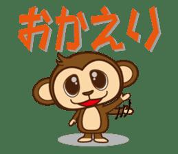 monnkichi & mokiko stiker sticker #1112791