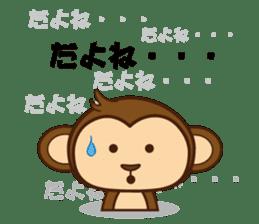 monnkichi & mokiko stiker sticker #1112793