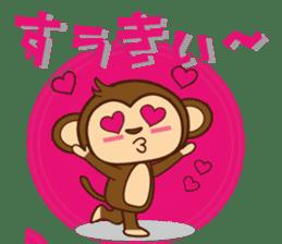 monnkichi & mokiko stiker sticker #1112794