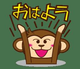 monnkichi & mokiko stiker sticker #1112798