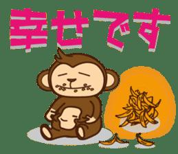 monnkichi & mokiko stiker sticker #1112801