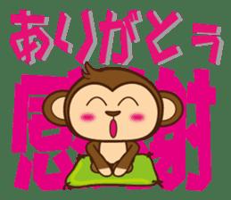 monnkichi & mokiko stiker sticker #1112805