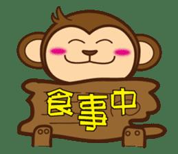monnkichi & mokiko stiker sticker #1112808