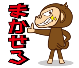 monnkichi & mokiko stiker sticker #1112810