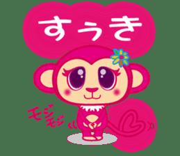monnkichi & mokiko stiker sticker #1112813