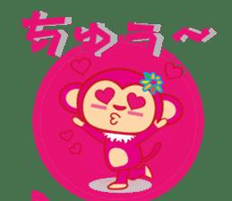 monnkichi & mokiko stiker sticker #1112814