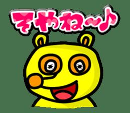 Friends with Tanukichi kun by akiraboy sticker #1112866