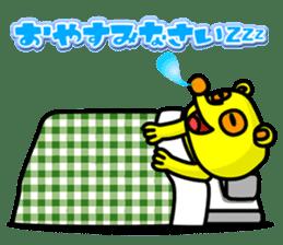 Friends with Tanukichi kun by akiraboy sticker #1112874