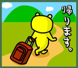 Friends with Tanukichi kun by akiraboy sticker #1112877