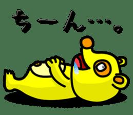 Friends with Tanukichi kun by akiraboy sticker #1112883