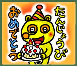 Friends with Tanukichi kun by akiraboy sticker #1112886