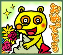 Friends with Tanukichi kun by akiraboy sticker #1112887