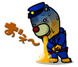Friends with Tanukichi kun by akiraboy sticker #1112894