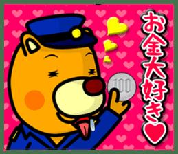 Friends with Tanukichi kun by akiraboy sticker #1112895