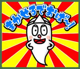 Friends with Tanukichi kun by akiraboy sticker #1112898
