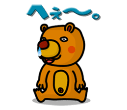 Friends with Tanukichi kun by akiraboy sticker #1112901