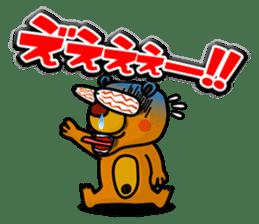 Friends with Tanukichi kun by akiraboy sticker #1112902